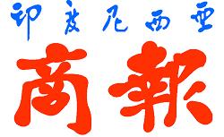 Shangbao Logo